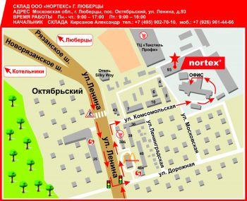Схема проезда п.Октябрьский
